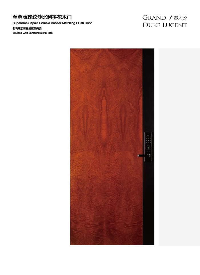 Supreme ...  sc 1 st  ????? & Flush Door u2039 Fortune ?????